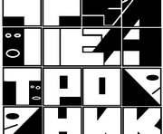 В Харькове пройдет театральный фестиваль: программа