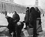 В Харькове отметили 68-ю годовщину снятия блокады Ленинграда