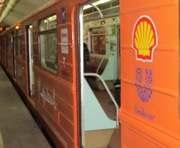 В харьковском метро появился голландский поезд