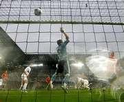 Около Евро-2012: странные и невероятные голы в футболе (видео)