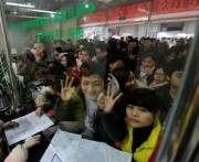 Свадебный бум: в Китае сегодня поженились десятки тысяч пар