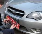 Зарегистрировать автомобиль можно за два часа