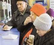 За работу на Севере пенсию назначают в России