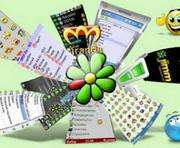 Пользователи ICQ могут больше не опасаться разглашения частной информации