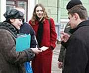 Регистрация общественных организаций стала бесплатной