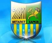 «Металлист» попал в ТОП-10 по количеству неевропейских игроков