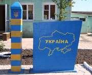 В этом году за границу не выпустили более трех сотен украинцев