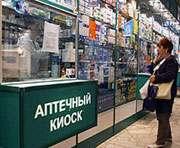 С апреля правила лицензирования аптек станут жестче