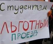 Харьковские студенты угрожают недельной забастовкой