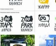 Питерская студентка получит семитысячный гонорар из Харькова