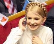 Юлия Тимошенко определилась с защитниками по «делу Щербаня»