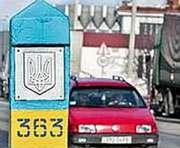 Некоторым украинцам упростили въезд в «шенген»