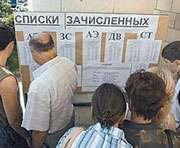 В Украине стало меньше вузов