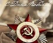 На Харьковщине стартует эстафета к годовщине освобождения области