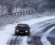 ГАИ предупреждает водителей об опасности