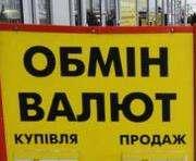 МФВ выступил против введения валютного налога в Украине