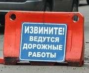 Украинские дороги попали в десятку худших в мире