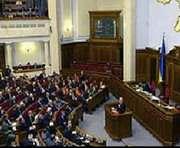 Оппозиция снова заблокировала Верховную Раду