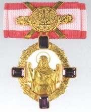Харьковчанки награждены орденами