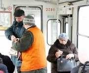 Как налогооблагается компенсация за проезд пассажиров-льготников