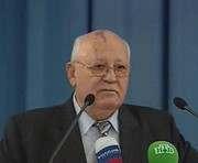 Михаил Горбачев написал книгу о своей любви