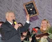 У харьковского ректора появилась своя звезда на небе