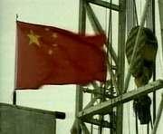 Китай утвердил состав нового правительства