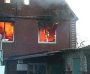 Пожар в Ващенковском переулке: что горело