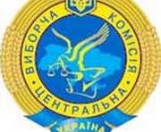 Кто заменит Сергея Власенко в Верховной Раде: решение ЦИК