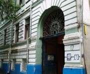 Харьковские власти хотят вернуть помещение на Ярославской