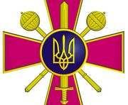 В Харькове откроют приемную министра обороны Украины