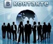 Том  Круз завел страничку ВКонтакте