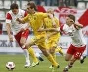 Польша – Украина 1:3