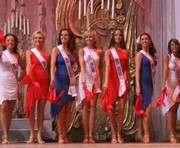 В Харькове пройдет интернациональный конкурс красоты