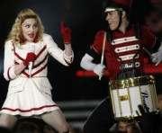Мадонна стала миллиардершей
