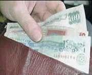 Украинским бюджетникам повысили зарплату