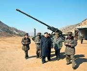 КНДР объявила военное положение и угрожает Южной Корее