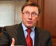 Суд отказал Юрию Луценко в удовлетворении жалобы на правоохранителей