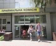 В харьковские вузы заблокирован прием документов от абитуриентов: фото-факты