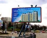 Харьковчане высказались по поводу рекламы