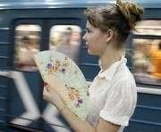 Пассажирам московского метро не дадут умереть от жары