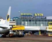 Аэропорт «Борисполь» появился в мобильных телефонах