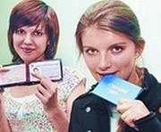 ТОП вузов Украины: харьковчане в первых рядах