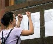 Министерство образования оценило ход вступительной кампании
