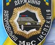 Выдача водительских удостоверений с чипами в Украине приостановлена