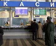 С сегодняшнего дня в Украине подорожали железнодорожные билеты
