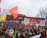 Участники врадиевского шествия требуют отставки министра внутренних дел