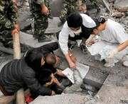 В Китае произошло сильное землетрясение: десятки жертв