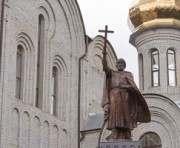 Как в Харькове пройдет празднование крещения Руси: программа мероприятий