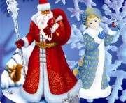 Дед Мороз отказался участвовать в слете Санта-Клаусов